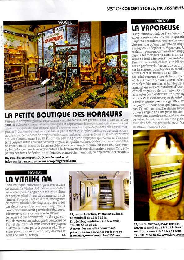 A-NOUS-PARIS-ETE-2013